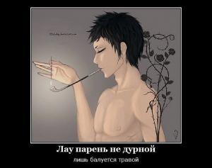 http://img.lejup.lv/thumbs/lejupfgslqgl1367079267.jpeg