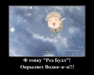 http://img.lejup.lv/thumbs/lejuprsiafpy1370369373.jpeg