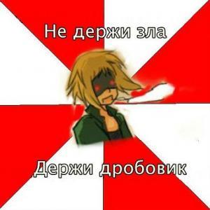 http://img.lejup.lv/thumbs/lejupzyxudwn1370642047.jpg